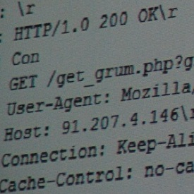 A Fifth of the World's Spam Dries Up as Grum Botnet Goes Down